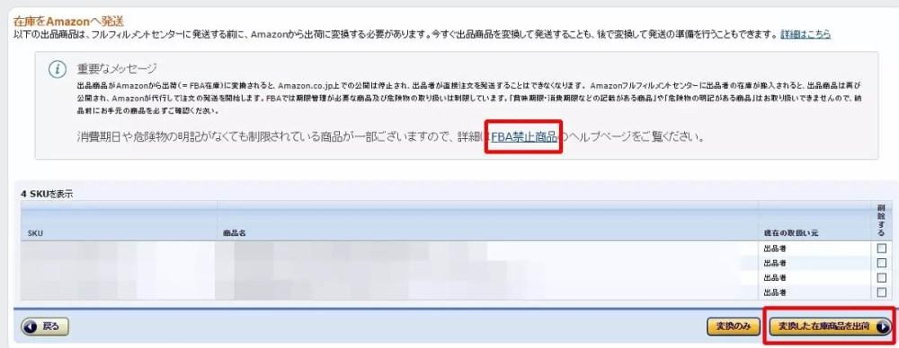 Baidu IME_2015-5-9_1-23-4