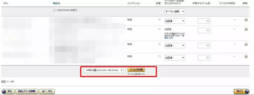 Baidu IME_2015-5-9_1-32-32
