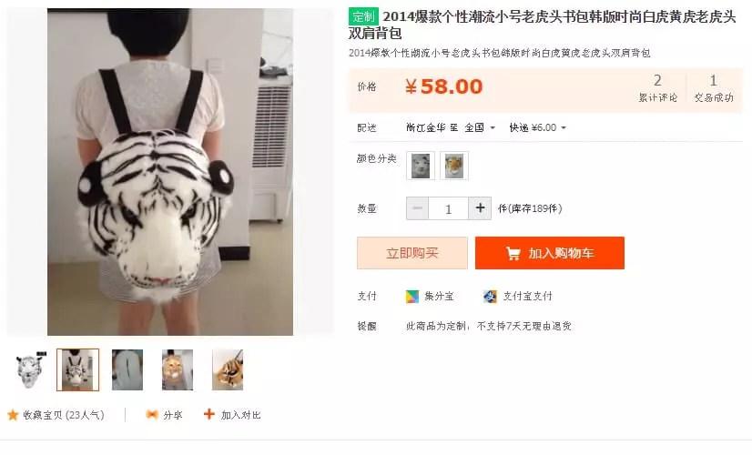 Baidu IME_2015-6-1_2-31-21