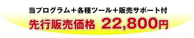 Baidu IME_2015-6-25_21-46-21