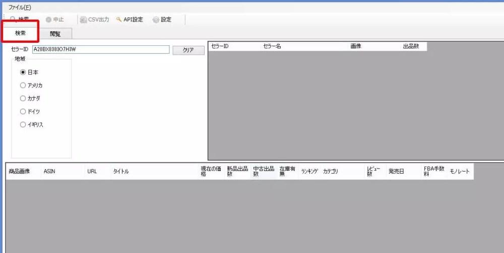 Baidu IME_2015-11-11_18-43-44