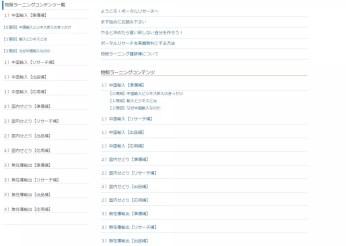Baidu IME_2015-11-11_19-25-4