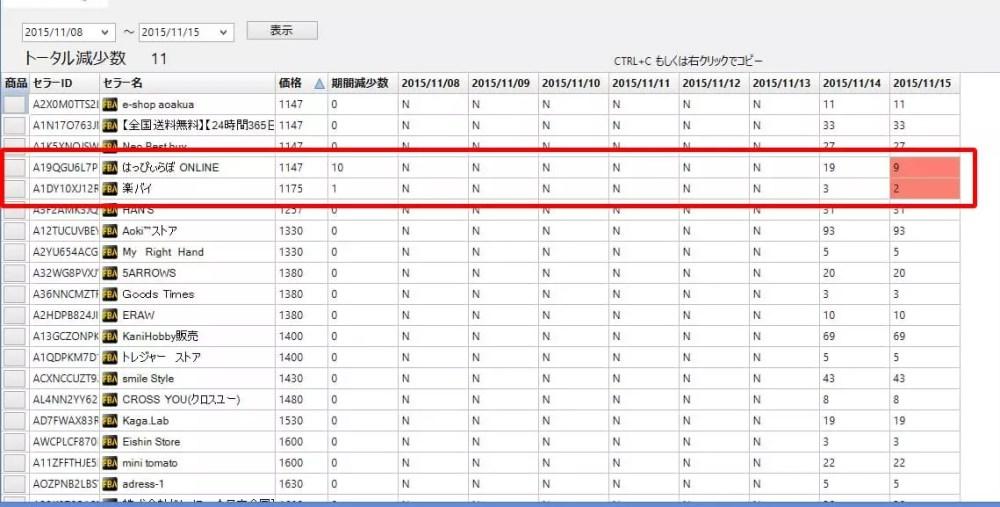 Baidu IME_2015-11-15_19-57-56