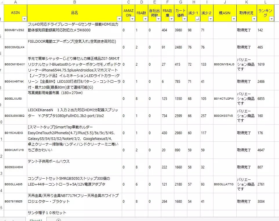 Baidu IME_2015-12-9_10-40-51