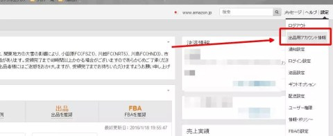 Baidu IME_2016-1-18_19-57-44