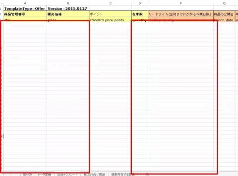 Baidu IME_2016-1-18_20-40-3
