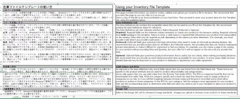 Baidu IME_2016-1-30_21-56-24