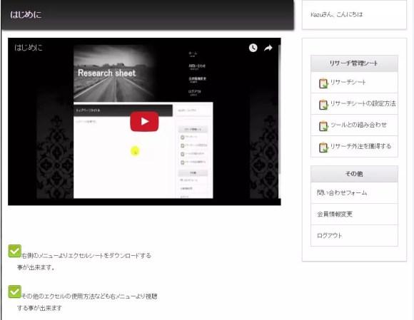 Baidu IME_2016-2-27_23-8-12