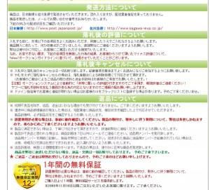 Baidu IME_2016-3-23_1-13-43