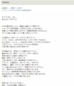 Baidu IME_2016-3-23_1-14-42
