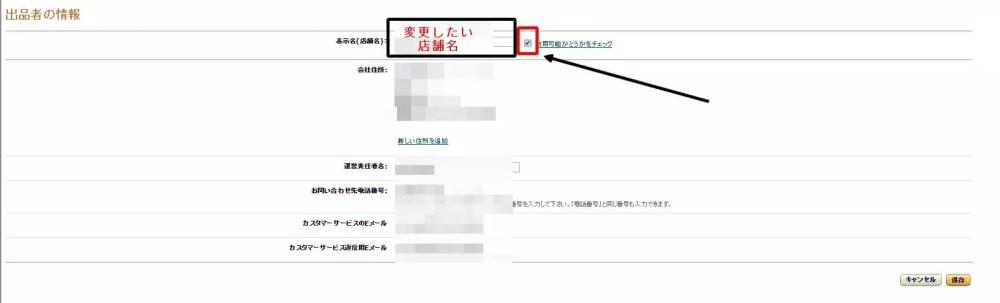 Baidu IME_2016-3-24_18-20-37