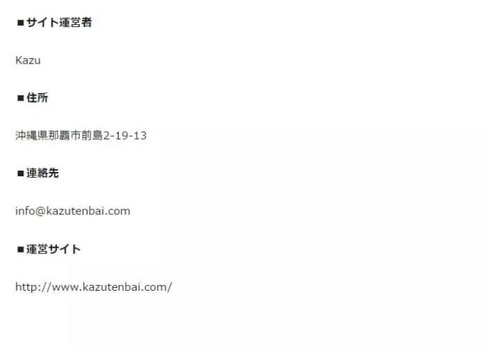 Baidu IME_2016-4-22_22-9-53