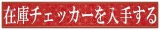 Baidu IME_2016-5-10_23-38-15