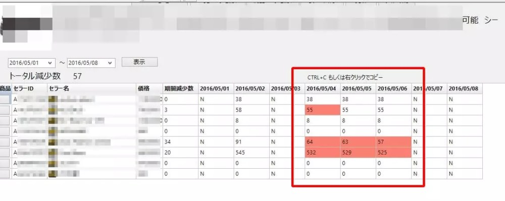 Baidu IME_2016-5-8_0-47-35
