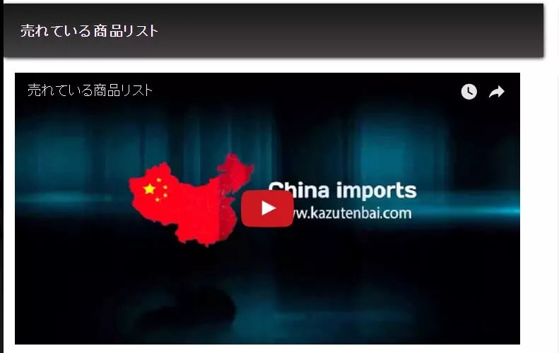 Baidu IME_2016-5-8_20-22-28