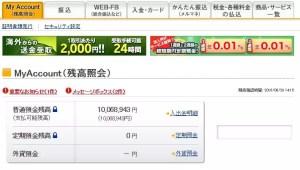 Baidu IME_2016-6-28_14-17-10