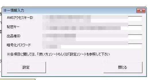 Baidu IME_2016-6-9_23-6-16