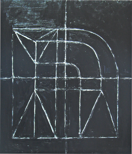 Black Orthographic Projection of a Tetrahedron ; black minimalism, geometric, mathematical style, black and white, black minimalism, abstract line pattern, acrylic painting #1964, 2004 | Kazuya Akimoto Art Museum