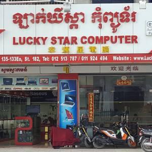 Lucky Star Computer