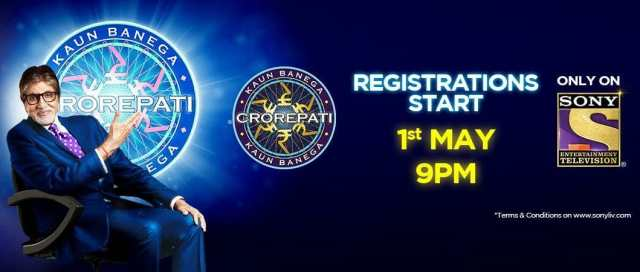 1500x500 kbc registration starts