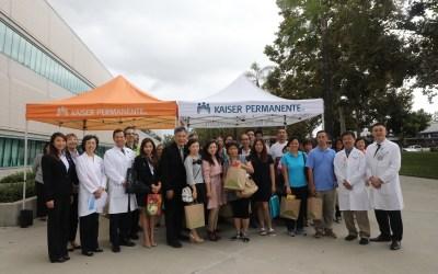 KCAL Takes a Tour of Kaiser's Baldwin Park Medical Center
