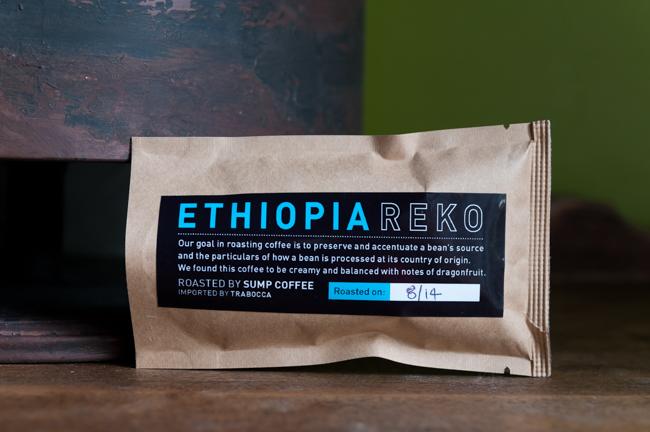 Sump Ethiopia Reko