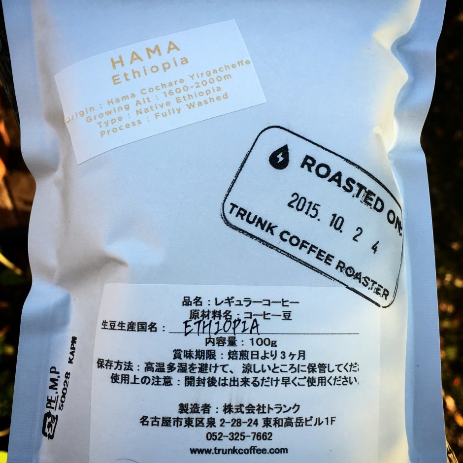 Trunk Coffee Hama Yirgacheffe