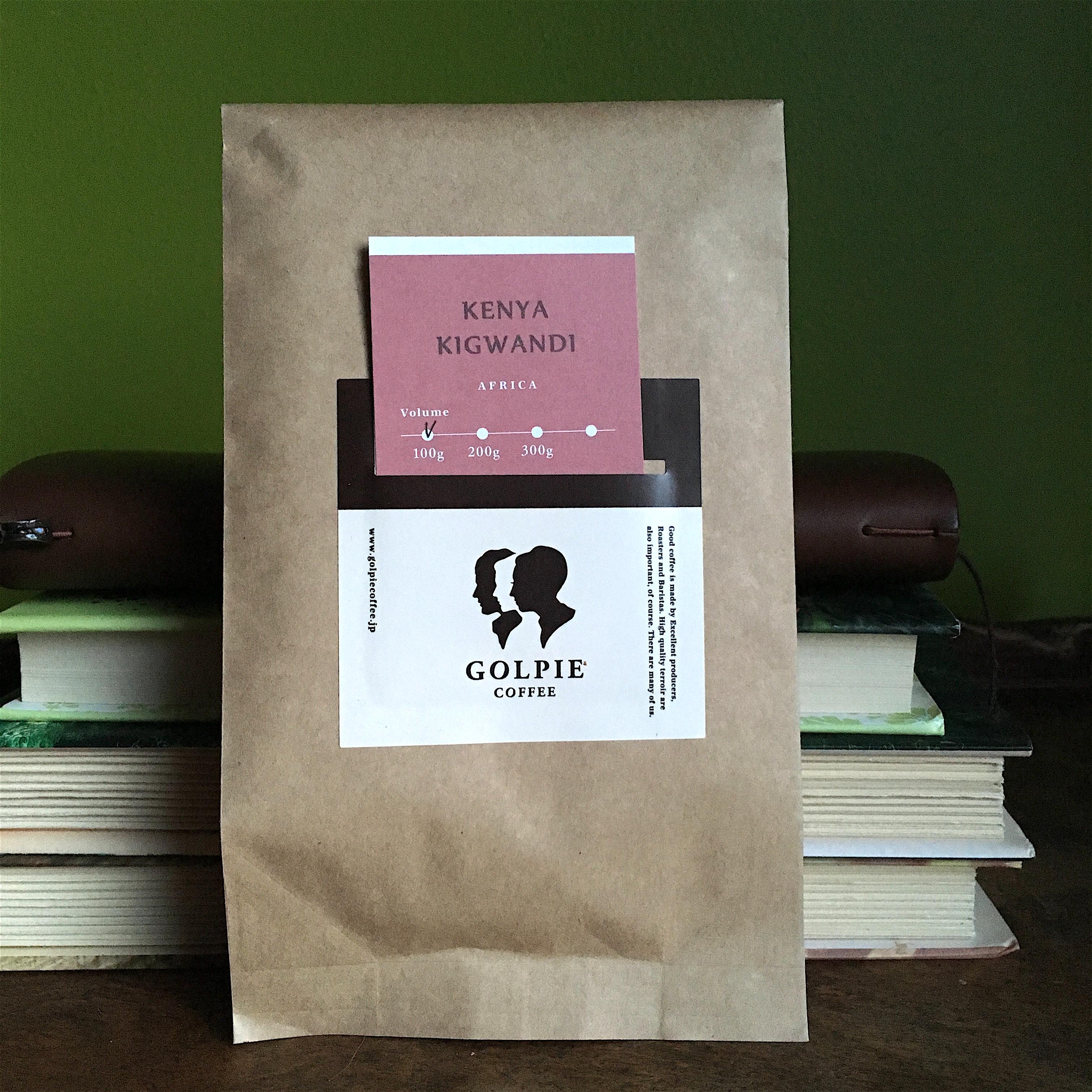 Golpie Coffee Kenya Kigwandi