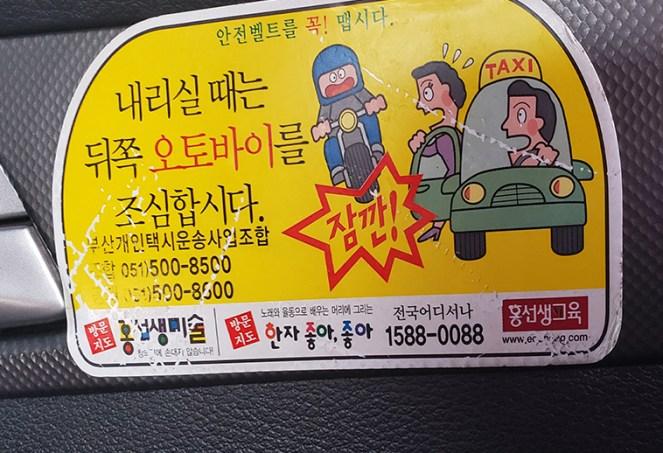 Day 6 - Haedong Yonggungsa 40