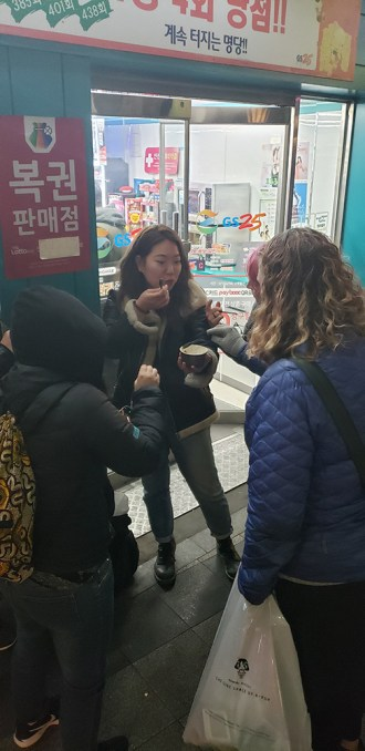 Seoul - Day 1 - Food Tour20 - 20