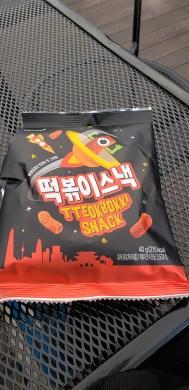 Seoul Day 6 029