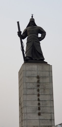 Seoul Day 7 37