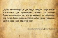 citat12