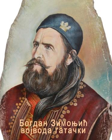 Богдан Зимоњић-0