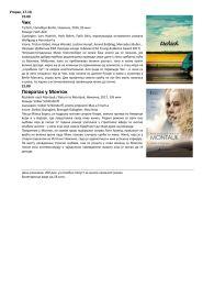Goethe Fest KCNS 2017 - uvod i program-4