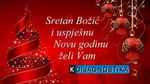 Sretan Božić želi Vam KDijagnostika.hr