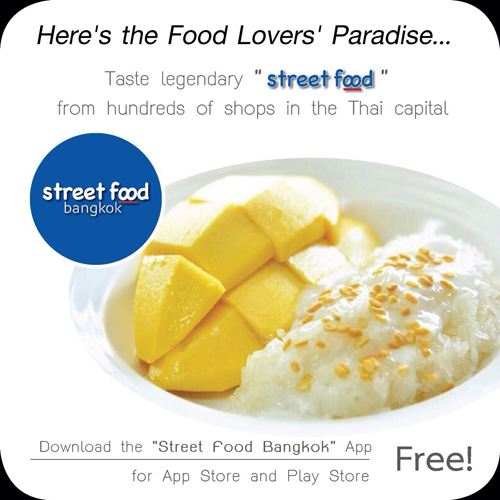 Rent-pocket-wifi-Street-Food-Bangkok-app