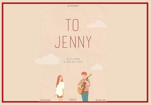 Mini kdrama To Jenny Kim Sung Chul