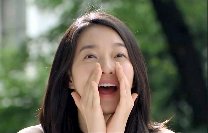 Korean Actress Shin Min Ah Picture Portrait Gallery