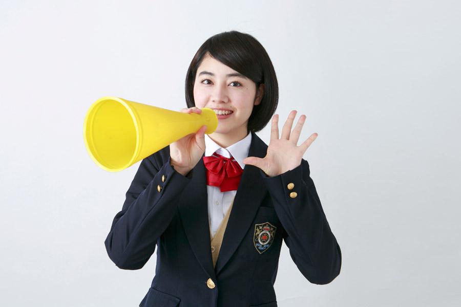 japan girl ganbatte