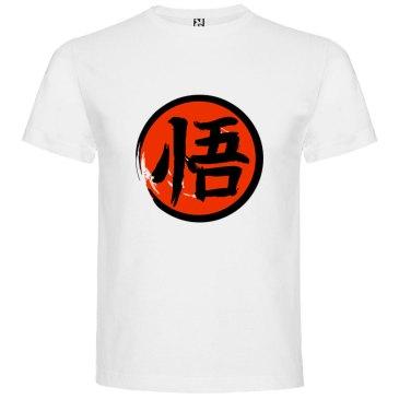 Camiseta para hombre y niños Dragón Ball kanji Go en color Blanco