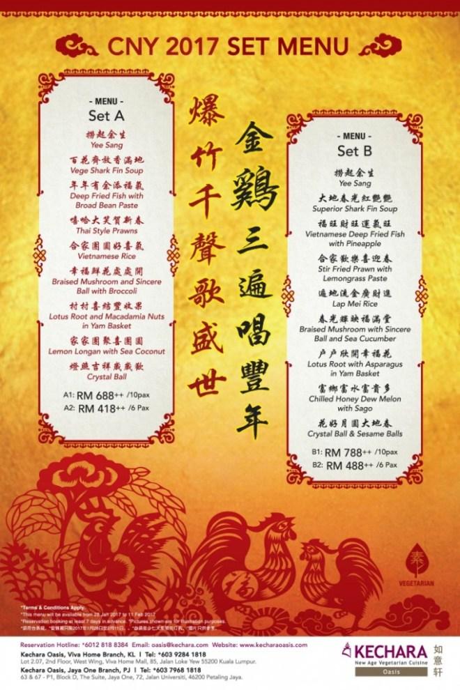 KO-CNY2017-poster_1