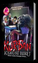 Cover_KKB_3D