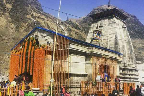 Closing Date of Kedarnath Temple 2016