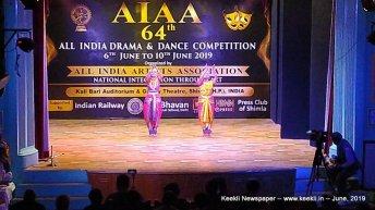 AIAA_Dance070619 (8)