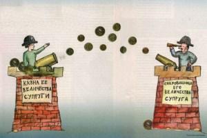 Семейный банковский счет: удобство или риск?