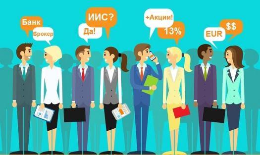 Как зарабатывать и как тратить: 6 новых статей