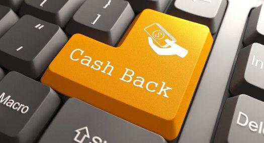 Налог на кэшбэк – нужно ли платить?