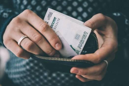 Новости финансов: 6 новых статей о личном бюджете