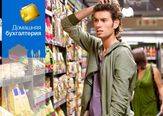 Как не попадаться на уловки супермаркетов: 9 советов